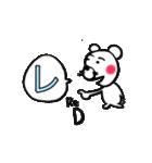 ruby&フリガナ48①(個別スタンプ:24)