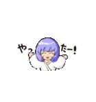 ゆ~れ~ちゃんスタンプ(個別スタンプ:02)