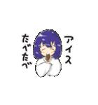 ゆ~れ~ちゃんスタンプ(個別スタンプ:12)