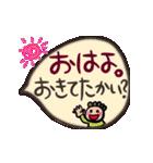 お茶目な母から✿手書き伝言メモ✿(個別スタンプ:01)