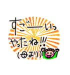 お茶目な母から✿手書き伝言メモ✿(個別スタンプ:31)