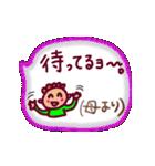 お茶目な母から✿手書き伝言メモ✿(個別スタンプ:36)