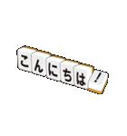 ノー麻雀 ノーライフ _ NxMxNxLx(個別スタンプ:06)
