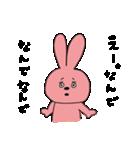 ダラうさ(個別スタンプ:01)