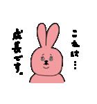 ダラうさ(個別スタンプ:02)