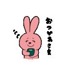 ダラうさ(個別スタンプ:03)