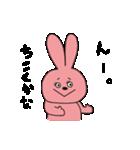 ダラうさ(個別スタンプ:05)