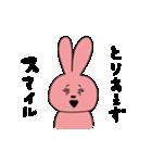 ダラうさ(個別スタンプ:07)