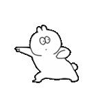 常真顔兎(個別スタンプ:02)