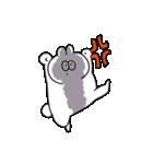 常真顔兎(個別スタンプ:20)