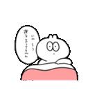 常真顔兎(個別スタンプ:40)
