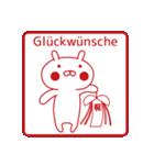 おぴょうさ4 -スタンプ的- ドイツ語版(個別スタンプ:01)