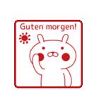 おぴょうさ4 -スタンプ的- ドイツ語版(個別スタンプ:03)
