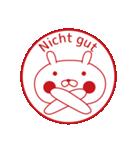 おぴょうさ4 -スタンプ的- ドイツ語版(個別スタンプ:04)