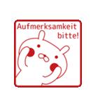 おぴょうさ4 -スタンプ的- ドイツ語版(個別スタンプ:09)