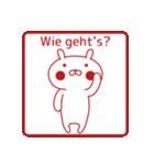 おぴょうさ4 -スタンプ的- ドイツ語版(個別スタンプ:11)
