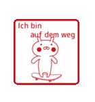 おぴょうさ4 -スタンプ的- ドイツ語版(個別スタンプ:13)