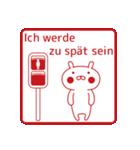 おぴょうさ4 -スタンプ的- ドイツ語版(個別スタンプ:15)
