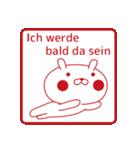 おぴょうさ4 -スタンプ的- ドイツ語版(個別スタンプ:17)