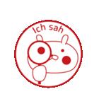 おぴょうさ4 -スタンプ的- ドイツ語版(個別スタンプ:28)