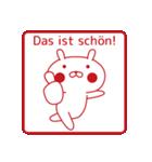 おぴょうさ4 -スタンプ的- ドイツ語版(個別スタンプ:31)