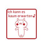 おぴょうさ4 -スタンプ的- ドイツ語版(個別スタンプ:33)