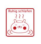 おぴょうさ4 -スタンプ的- ドイツ語版(個別スタンプ:35)