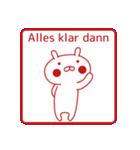 おぴょうさ4 -スタンプ的- ドイツ語版(個別スタンプ:37)