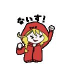 赤パーカーのろみちゃん(個別スタンプ:07)