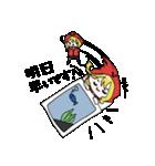 赤パーカーのろみちゃん(個別スタンプ:10)