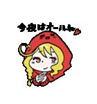 赤パーカーのろみちゃん(個別スタンプ:11)