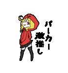 赤パーカーのろみちゃん(個別スタンプ:12)