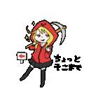 赤パーカーのろみちゃん(個別スタンプ:15)
