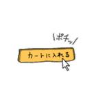 ぼんやりとしたイメージスタンプ+α(個別スタンプ:14)