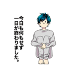 クズ山田プー太郎その4(個別スタンプ:04)