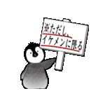 クズ山田プー太郎その4(個別スタンプ:17)