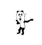 OH!パンダ!パンダ!パンダ! 02(個別スタンプ:01)