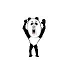 OH!パンダ!パンダ!パンダ! 02(個別スタンプ:03)