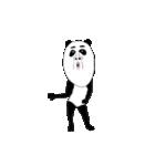 OH!パンダ!パンダ!パンダ! 02(個別スタンプ:09)