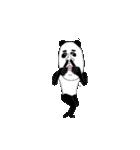 OH!パンダ!パンダ!パンダ! 02(個別スタンプ:11)