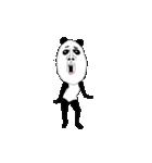 OH!パンダ!パンダ!パンダ! 02(個別スタンプ:12)