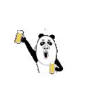 OH!パンダ!パンダ!パンダ! 02(個別スタンプ:23)
