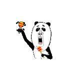 OH!パンダ!パンダ!パンダ! 02(個別スタンプ:24)