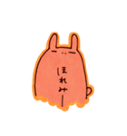 ほののんすたんぷ(個別スタンプ:15)