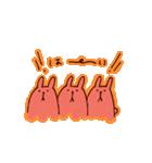 ほののんすたんぷ(個別スタンプ:25)