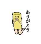 ほそながチーズくん2(個別スタンプ:03)