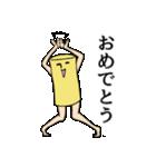 ほそながチーズくん2(個別スタンプ:04)