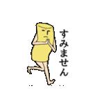 ほそながチーズくん2(個別スタンプ:07)