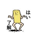 ほそながチーズくん2(個別スタンプ:08)