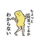 ほそながチーズくん2(個別スタンプ:11)